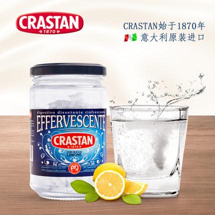 意大利进口 CRASTAN 柠檬味运动泡腾片 100g 9.9元包邮