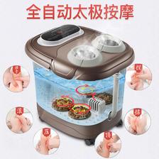 ¥59 本博足浴盆全自动洗脚盆