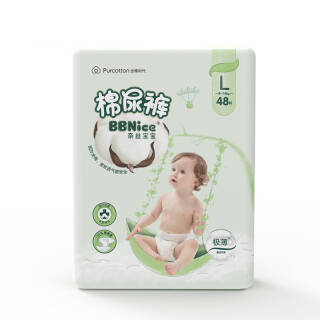 全棉时代(PurCotton)奈丝宝宝超薄纸尿裤 大号L码3片 1元