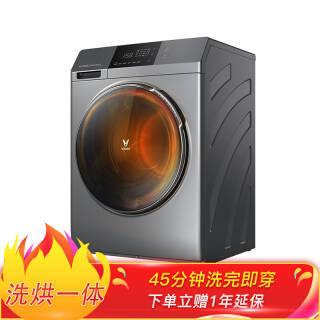 VIOMI 云米 WD8S 8公斤洗烘一体 变频滚筒洗衣机 1999元
