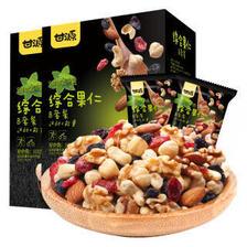 甘源 综合果仁B套餐 400g*2 每日坚果 混合果仁礼盒 *2件 118.2元(合59.1元/件)