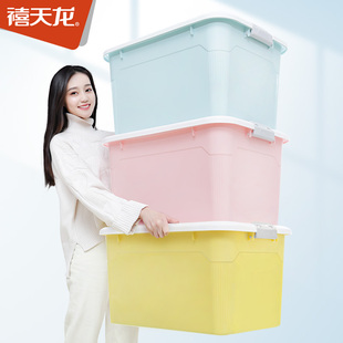 禧天龙 大号塑料收纳箱2个 券后¥69