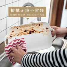 去油洗碗巾抹布 3条装  券后1.9元