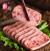 重庆龙头企业,赖记 午餐肉罐头198gx3罐 券后19.9元包邮(超市69.8元)