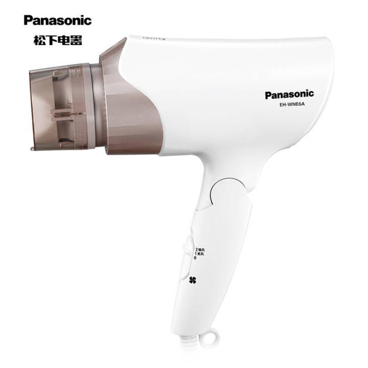 松下(Panasonic)电吹风机EH-WNE6A 秒杀价179元
