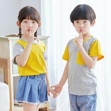第二件0元 鲁东男女儿童短T恤 券后¥16.9