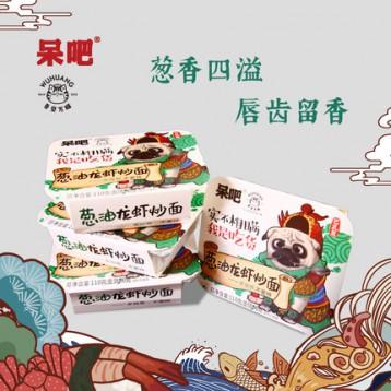 呆吧 葱油龙虾炒面 110g*5盒 5折 ¥19.9