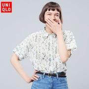 UNIQLO 优衣库 Sanderson 女士印花衬衫 99元'