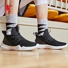 ¥149 乔丹低帮篮球鞋男运动鞋