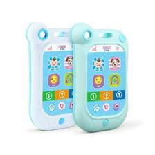 beiens 贝恩施 儿童触摸屏玩具手机 9.9元包邮