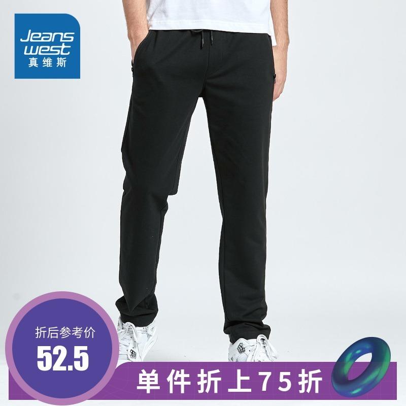 ¥52.5 真维斯男装 2019春装新款 休闲平脚长裤