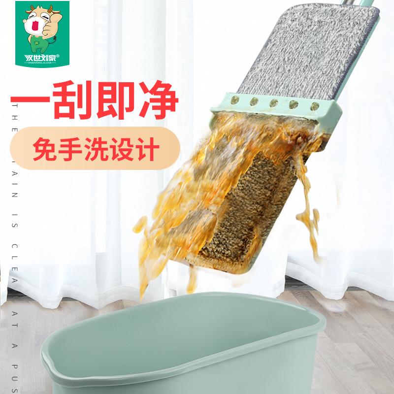 免手洗、无惧毛发:汉世刘家 平板拖把 150x36x11cm 14.5元包邮 送拖布+拖把夹