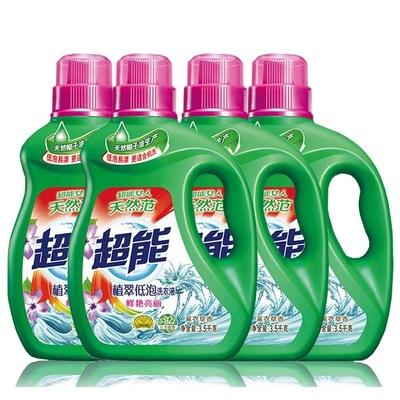 逆天价超能 洗衣液4大瓶28斤 券后68.8元