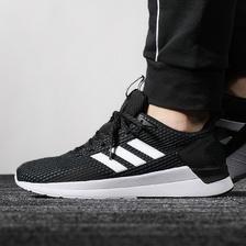 Adidas阿迪达斯男鞋2019夏季新款NEO低帮休闲跑步鞋运动鞋F34983  券后344元