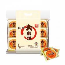 京东商城 限地区: Want Want 旺旺 大米饼 原味 400g *3件 30.45元(3件7折)