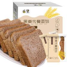 舌里旗舰店 全麦粗粮面包2斤 ¥16