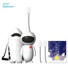 电影联名款 宇航员儿童电动牙刷 券后¥39.9