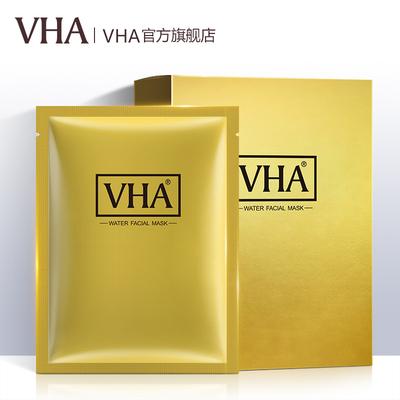 第二盒0元 VHA蚕丝胶蛋白面膜 券后38元