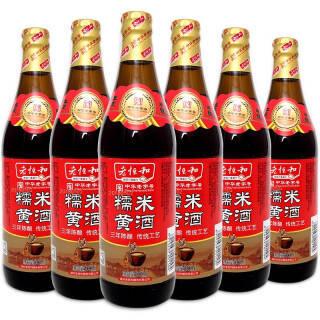 老恒和黄酒三年花雕酒糯米酒 500ml*6瓶  券后49元