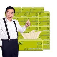 每包6毛!丝竹本色抽纸36包 券后¥24.9