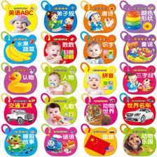 全套20本 宝宝启蒙早教书看图识物卡片 券后¥15.8
