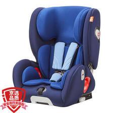 京东PLUS会员:gb 好孩子 CS860-N016 汽车儿童安全座椅 藏青蓝(9个月-12岁) 175