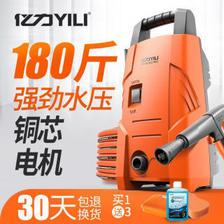 亿力YILI 家用洗车机高压清洗机洗车水枪 洗车神器洗车泵YLQ3721C-90A 180水压 20
