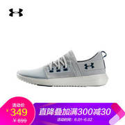 618預告:安德瑪(UNDER ARMOUR) Vibe SPRT 男士休閑運動鞋 *2件 538元包郵(需用券,合269元/件)'