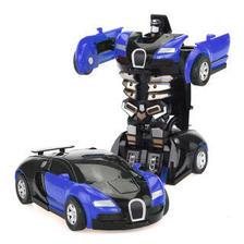 儿童玩具车一键变形汽车机器人变形车  券后14.9元