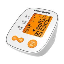 电子血压测量仪全自动高精准 券后99元