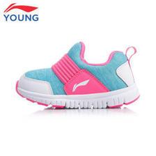 李宁官方旗舰店童鞋婴儿学步鞋男女童舒适一脚蹬儿童运动鞋豆包鞋 YKHP016-4