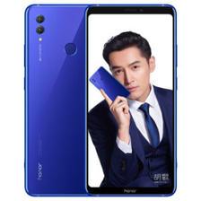 HONOR 荣耀 Note10 智能手机 6GB 64GB 幻影蓝 1389元包邮(满减)
