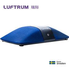 LUFTRUM瑞际车载空气净化器车家两用车内除甲醛祛PM2.5粉尘c401a  券后1049元