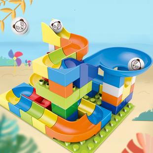 56颗 儿童大小颗粒滑道积木拼 ¥15