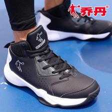 乔丹 减震耐磨篮球鞋运动男鞋 券后¥129