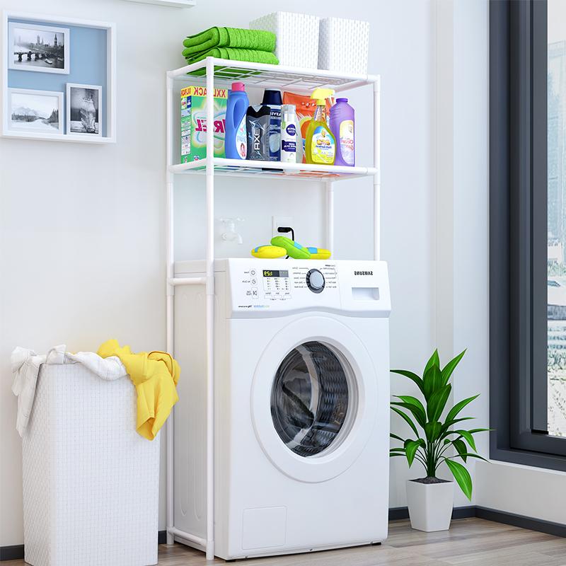 索尔诺 Z702 洗衣机置物架 26.8元包邮