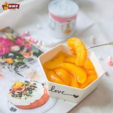 中国罐头十强企业,林家铺子 冰糖黄桃罐头 200g*4罐 2.8折 ¥13.9