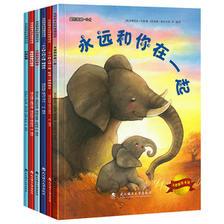 德国获奖绘本大憨熊漫画故事书6本 券后¥22