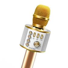 夏新 K5全民k歌手机蓝牙麦克风 安卓苹果通用 23元包邮 历史最低28元