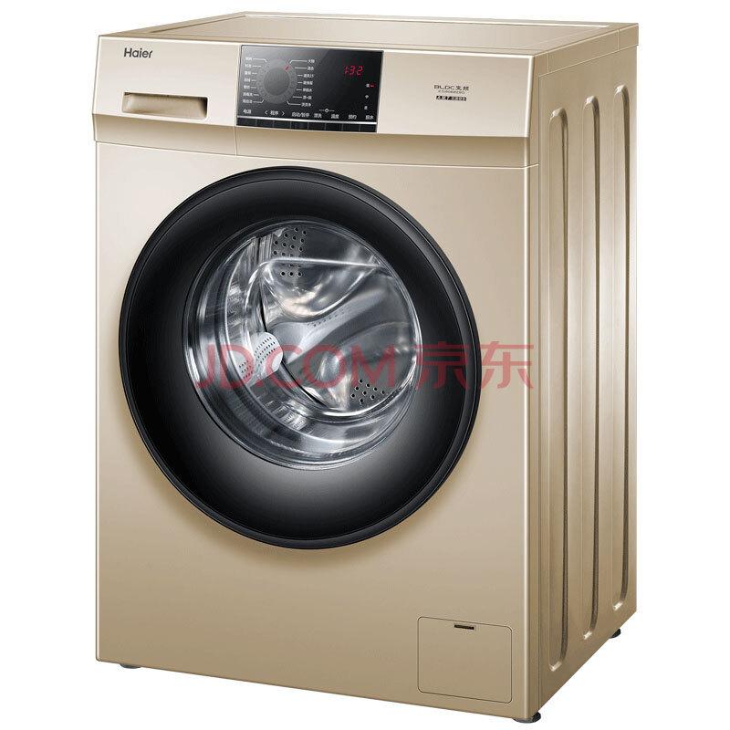 Haier 海尔 EG80B829G 变频滚筒洗衣机 8公斤 1699元包邮