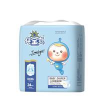 婴儿超薄纸尿裤拉拉裤90片 ¥45