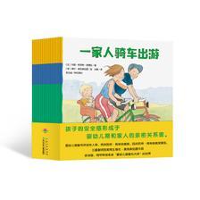 《1-4岁安全感养成·小雷欧:全15册》 25.08元