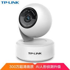 TP-LINK 普联 TL-IPC43AN-4 霜白 智能摄像头 159元