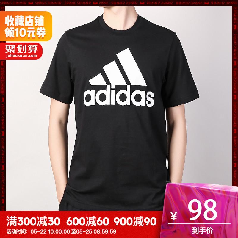 ¥58 阿迪达斯19年夏男子运动短袖T恤 DT9929 DT9933
