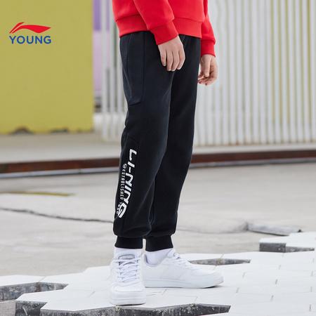 双11预售:LI-NING 李宁 儿童运动长裤 39元(前2小时且前200件) ¥39