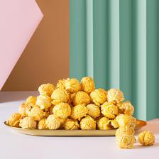 球形爆米花150g奶油焦糖口味淘宝心选零食品休闲膨化美式玉米罐装 13.9元