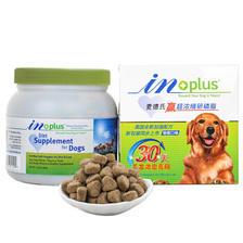 in plus 麦德氏 宠物犬用卵磷脂 超浓缩 680g 60元包邮(需用券) ¥60
