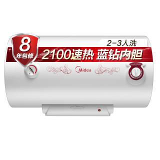 美的(Midea) F60-21WA1 电热水器 60升 799元