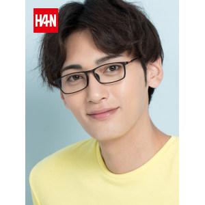 汉 HAN 防蓝光抗疲劳眼镜架 免费送镜片 重7g 49元618返场价 可配近视