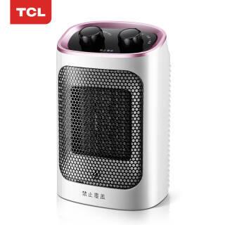 售罄TCL 取暖器/暖风机/电暖器/电暖气/取暖器家用/台式暖风机 可摇头 速热TN-T15F 69元
